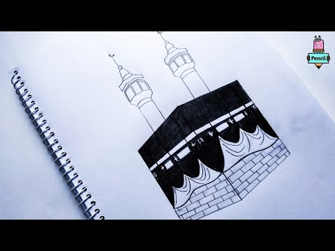 Kaaba Drawing Tutorial | How To Draw Kaaba Easily | Pencil | Pencil Sketch |Farjana Drawing Academy