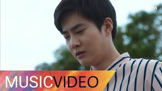 [MV] DOYOUNG (도영) (NCT) - Hard for me 리치맨 OST Part.5 (Rich Man OST Part.5) - Stafaband