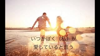 槇原敬之 君への愛の唄 私自身すごく共感したので、作ったイメージも 男...
