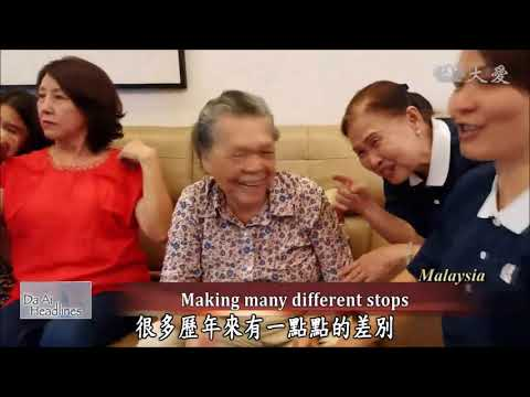 20200130【Humanistic Culture】Taking Time To Visit The Tzu Chi Family