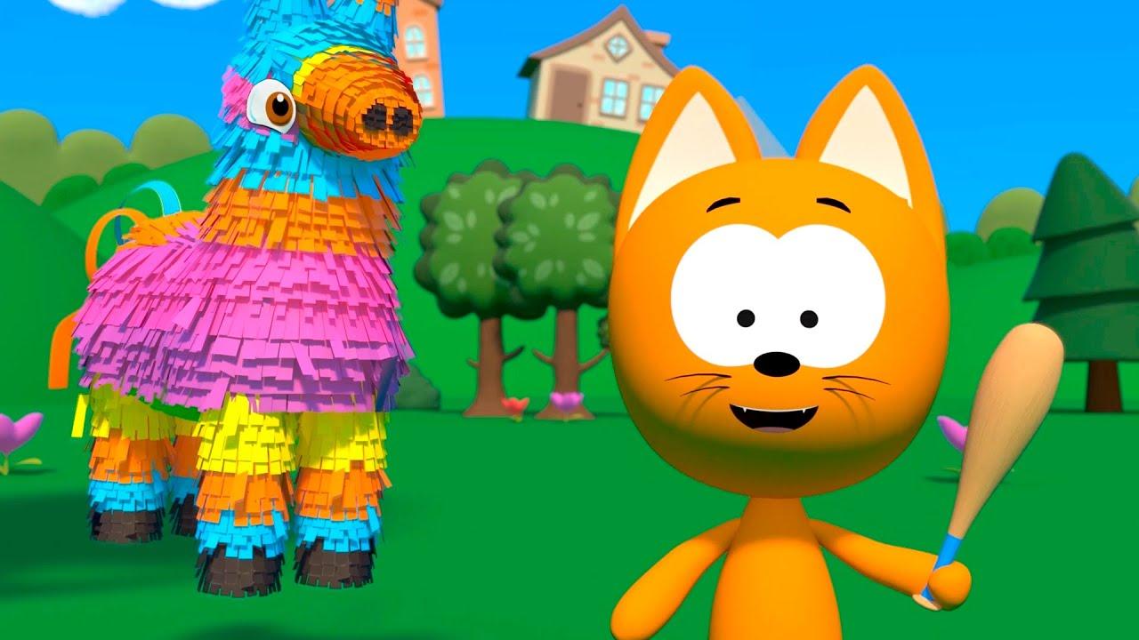 Пиньята единорог - Котёнок Котэ - Мультики игры для детей малышей