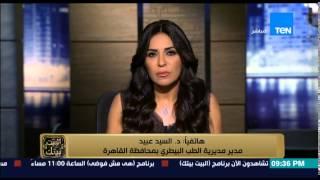 بالفيديو.. الطب البيطري بالقاهرة: «بلاها لحمة» خفضت السحب على اللحوم بنسبة 25%