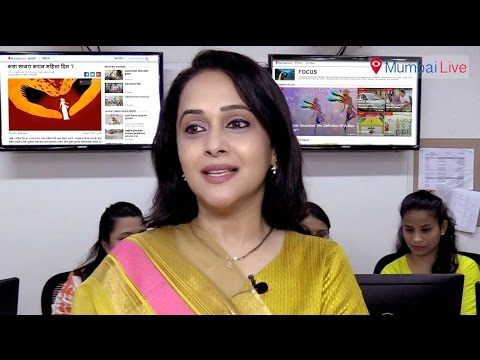MRINAL KULKARNI CELEBRATED WOMEN'S DAY WITH MUMBAI LIVE'S STAFF | Mumbai Live
