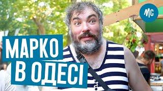 ☞ МОЩНЕЙШАЯ распаковка Le Silpo в Одессе. Распаковщик Марко Черветти.
