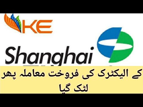 Shanghai Electric withdraws offer to buy K-Electric