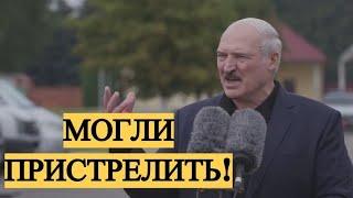 ВАЖНО! Лукашенко рассказал как СПАС Тихановскую