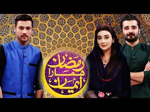 Muhammad Amir joins Hamza & Ayesha - Ramzan Hamara Eman Iftar 14 June 2016 - Aaj TV