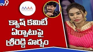 Sri Reddy on CASH Committees || Tollywood Casti...