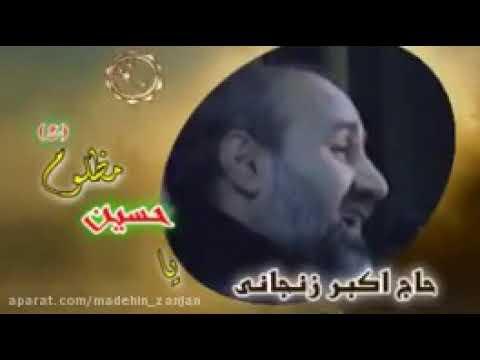 تلگرام حاج نادر جوادی Download Video Əlirza İsfəndiyari lay lay Ruqeyya