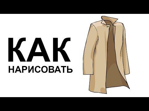 Видеоурок по английскому языку: Лексика по теме Одежда