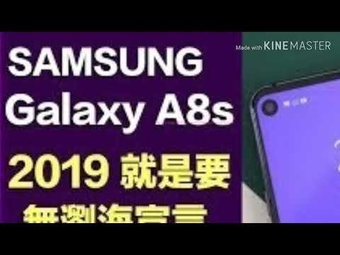 samsung-galaxy-a8-s-2019