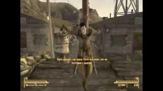 Fallout New Vegas прикольные баги