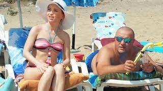 Муж и жена на пляже   ГОРЯЧИЕ ПРИКОЛЫ ЛЕТО 2018   На троих