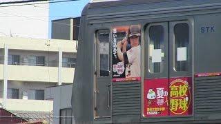 静岡あさひテレビ夏の高校野球静岡大会 期間中、ヘッドマークが取り付け...