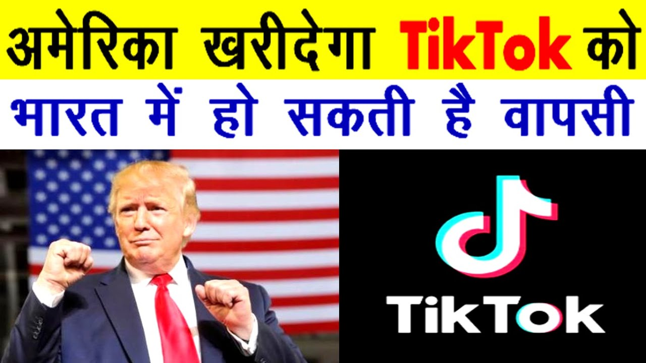 Microsoft is said to be in talks to buy TikTok in US after the deal TikTok might comeback to India