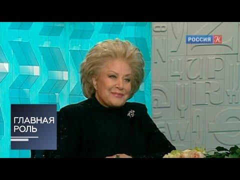 Главная роль. Елена Образцова. Эфир от 17.12.2013