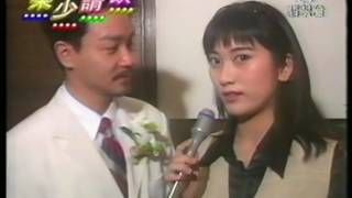 Download lagu Leslie Cheung's coffee shop open day in 1996