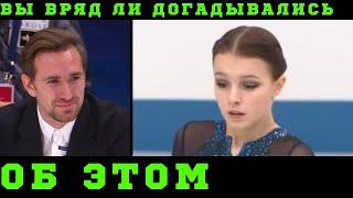 Теперь Даниил Глейхенгауз рассказал всю правду о планах самой лучшей фигуристки Анна Щербакова
