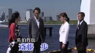 アオQ ミニマム劇場 第一章 第4話 牛乳パックの開け方殺人事件 瀬戸早妃 検索動画 15