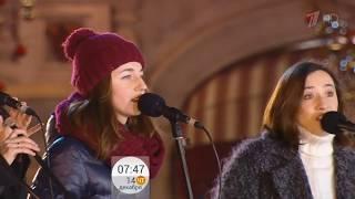 Доброе утро на Первом канале: Чувство Локтя [live]
