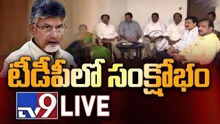 TDP MPs Join BJP    BJP Leaders Press Meet  LIVE  - TV9