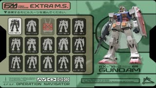 Mobile Suit Gundam: The One Year War All Mobile Suits [PS2]