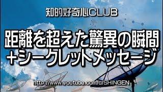 SHINGEN 3
