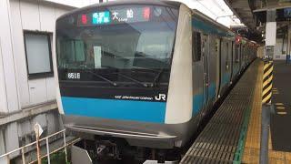 【車窓右側】E233系京浜東北線南行 大宮〜大船【Right side of car window】 Keihin Tohoku Line Minami Omiya ~ Ofuna