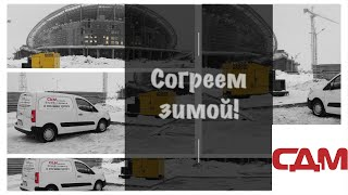 видео Осветительные мачты, купить осветительную мачту в Казани