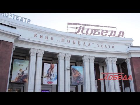 """Афиша кинотеатра """"Победа"""" г. Саратов."""