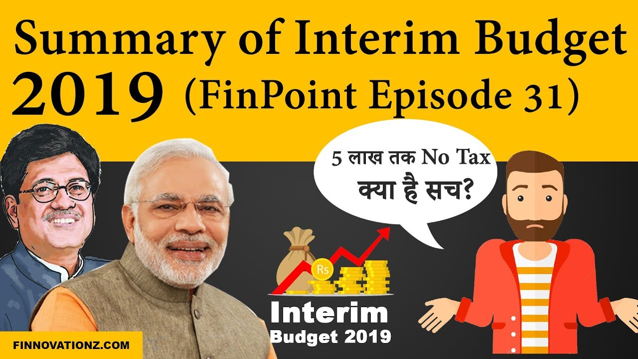 Highlights of Interim budget 2019 in Hindi