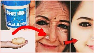 АНТИвозрастная маска для лица с картофелем Секрет против морщин Натуральный рецепт