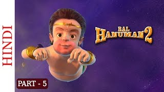 Bal Hanuman 2 - Part 5 Of 7 - Kids favourite 3D Movie