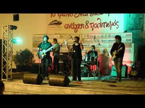 Metallaxis - Smooth operator - Live in Nafplio