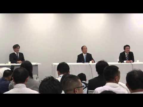東京五輪エンブレム問…