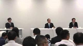 東京五輪エンブレム問題で組織委員会が会見 (2015年9月1日) thumbnail