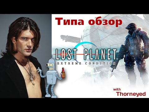 Lost Planet 3 Википедия
