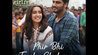Phir Bhi Tumko Chaahunga karaoke with lyrics | Half Girlfriend | Arjun K,Shraddha K | Arijit Singh,