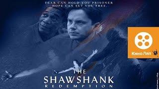 Побег из шоушенка-КиноЛяпы в фильме/Fails Movie-The Shawshank Redemption=Народные КиноЛяпы