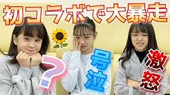 さや りさ チャンネル ダンス