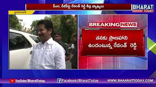 Revanth Reddy Cancelled His Election Campaign In Telangana   Political News   Bharat Today