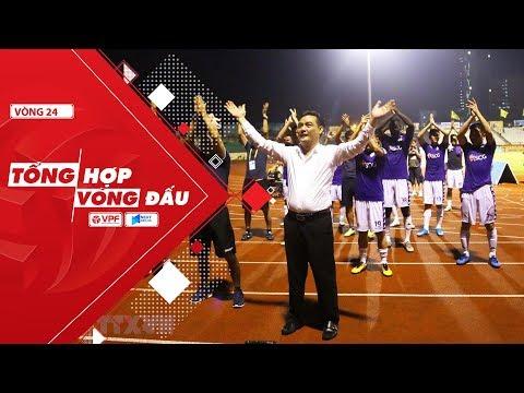 Vòng 24 V.League 2019 | CLB Hà Nội chính thức vô địch sớm trước 2 vòng đấu | VPF Media