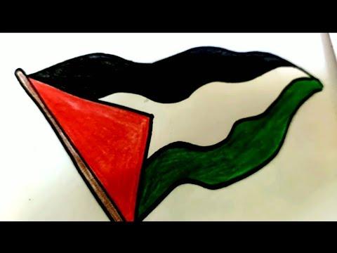رسم علم فلسطين   يلي يحب فلسطين - YouTube