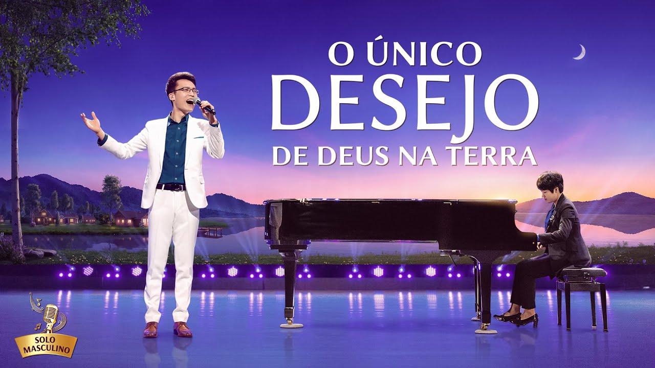"""Música gospel 2020 """"O único desejo de Deus na terra"""""""
