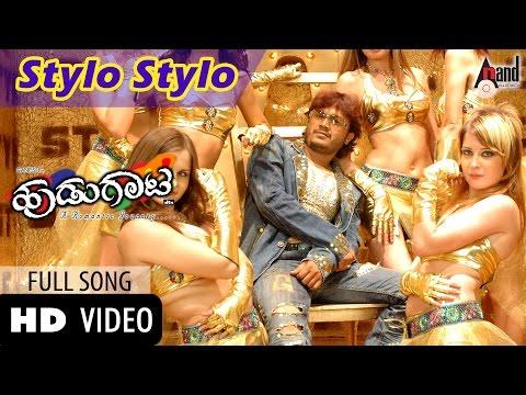 Hudugaata | Stylo Stylo | Golden Star Ganesh | Rekha | Jessie Gift | Kannada Video Song