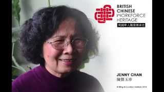 Healthcare: Jenny Chan (Audio Interview)