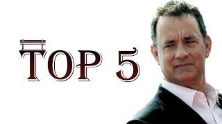 TOP5 | ФИЛЬМЫ С ТОМОМ ХЭНКСОМ