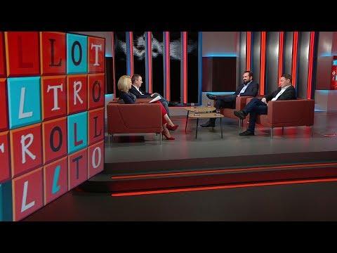 Troll 2019-03-29 - ECHO TV