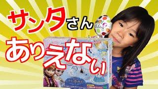 アナと雪の女王ホイップる作ってYouTubeで月36万円稼ぐ方法無料プレゼン...