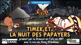 La nuit des papayers (Aije - ST)